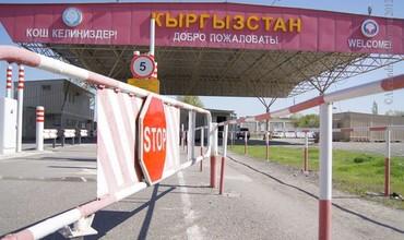 Қирғизистон бош вазири Тожикистон билан чегарада зиддият бўлган жойга борди