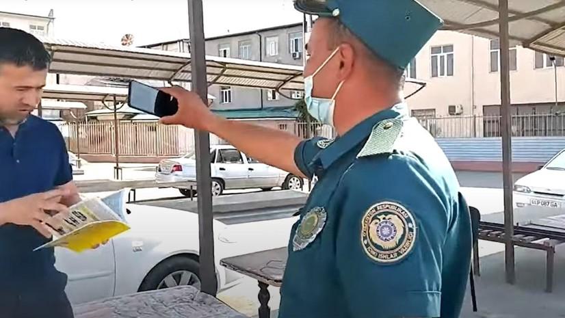 «Видеога оладиган блогер ГАИ» воқеаси бўйича суриштирув ҳаракатлари олиб борилмоқда