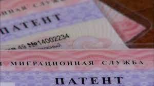 1 майдан Россияда патент тўлови реквизити ўзгаради