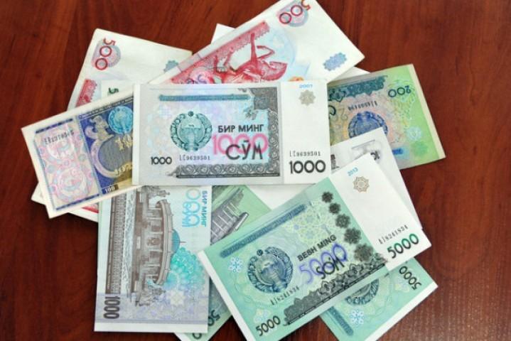 Олий Мажлис Сенати янги 100 минг сўмлик банкнот намунаси ва дизайнини маъқуллади