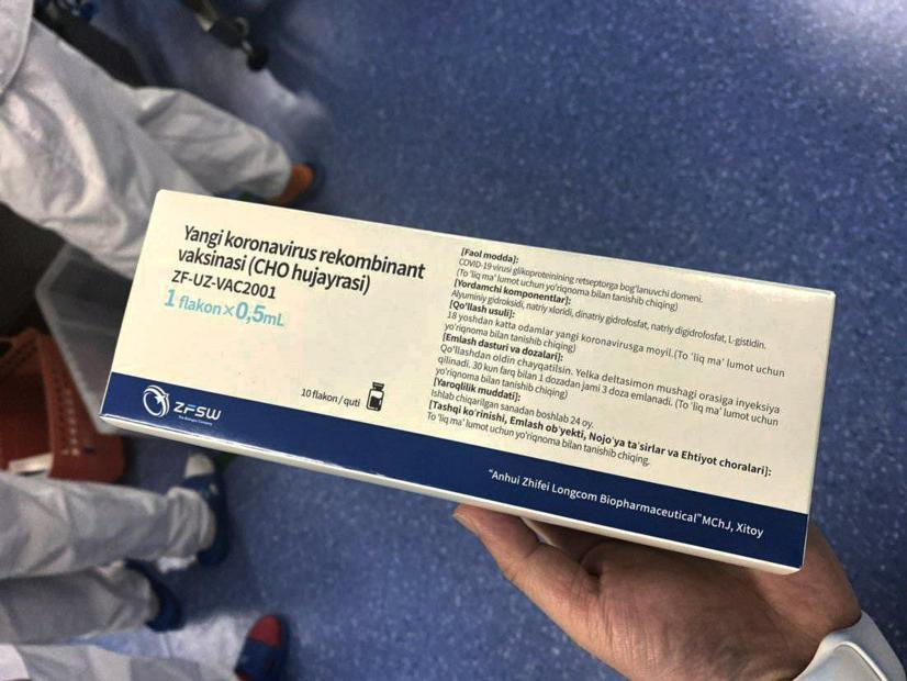 Ўзбекистонлик олимлар ҳамкорлигида яратилган вакцинадан Хитойда фавқулодда фойдаланишга рухсат берилди