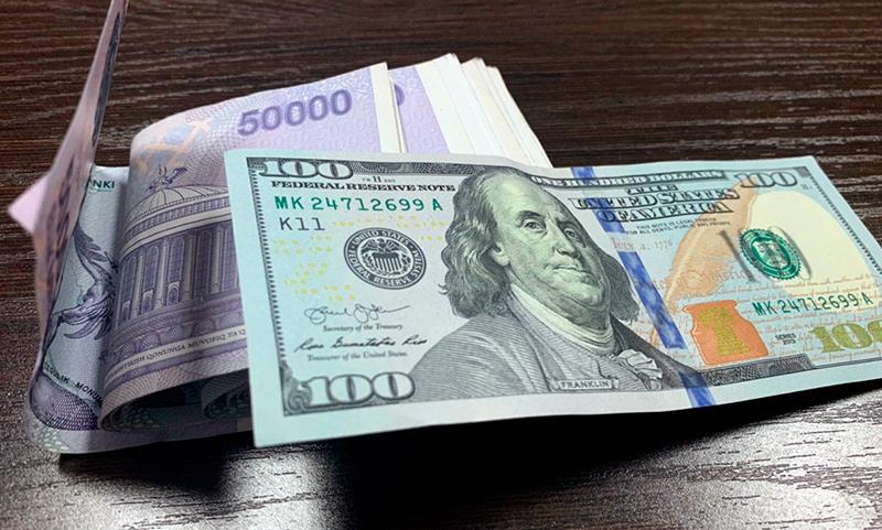 Долларнинг расмий курси яхшигина пасайди
