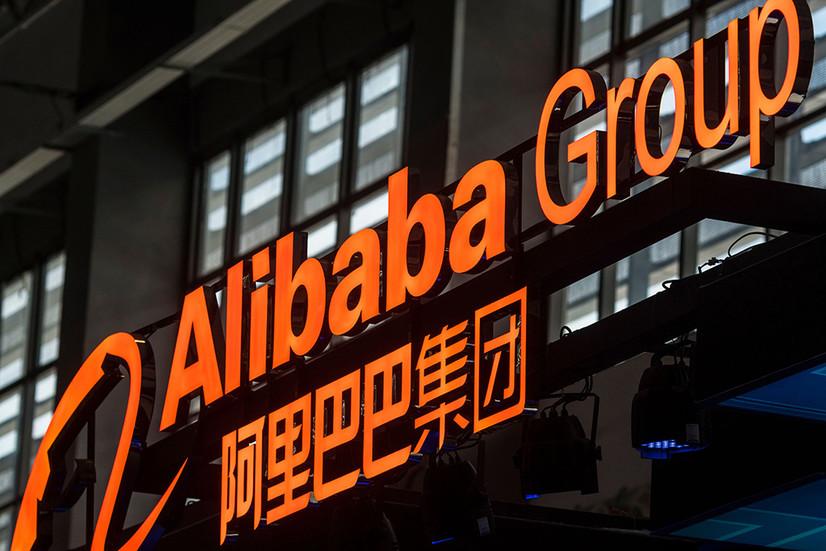 Ўзбекистонда Alibaba Group расмий вакили иш бошлади