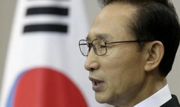 Жанубий Корея собиқ президенти 17 йилга