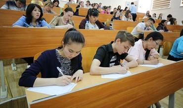 UniRank Ўзбекистоннинг энг яхши университетлари номини маълум қилди