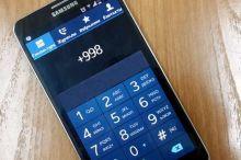 Мобиль телефон рақамлари энди онлайн аукционда сотилади