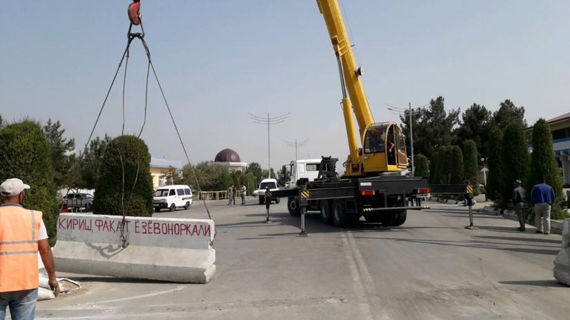 Farg'onaga yangi hokim tayinlangach Quva-Asaka yo'lidagi beton to'siqlar olib tashlandi (foto)
