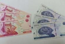 Ўзбекистонда қанча 20 000 ва 2 000 сўмлик банкнотлар муомалага чиқарилди?