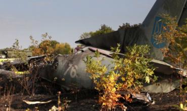 Украинадаги Ан-26 самолёти ҳалокати сабаби маълум бўлди