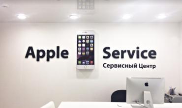 Ўзстандарт: керак бўлса Apple ҳам хизмат кўрсатиш маркази очади