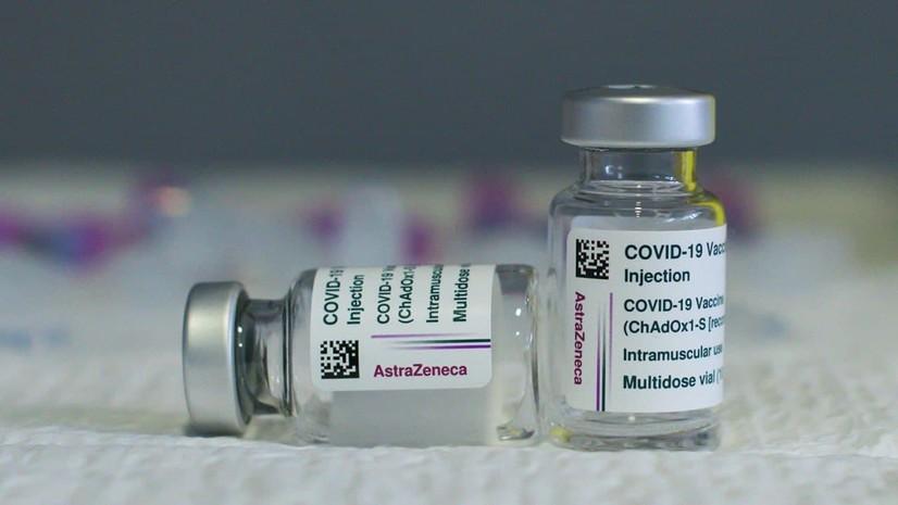 AstraZeneca вакцинаси 76 % самарадорликни ташкил этди