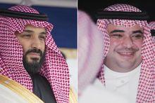Twitter Саудия қироллик оиласига тегишли ҳисобларни ўчириб ташлади
