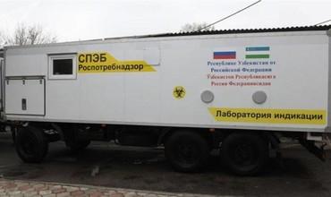 Россия Ўзбекистонга биринчи мобил клиникани берди