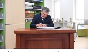 Шавкат Мирзиёев президент мактаби фахрий меҳмонлар китобига нима деб ёзди?