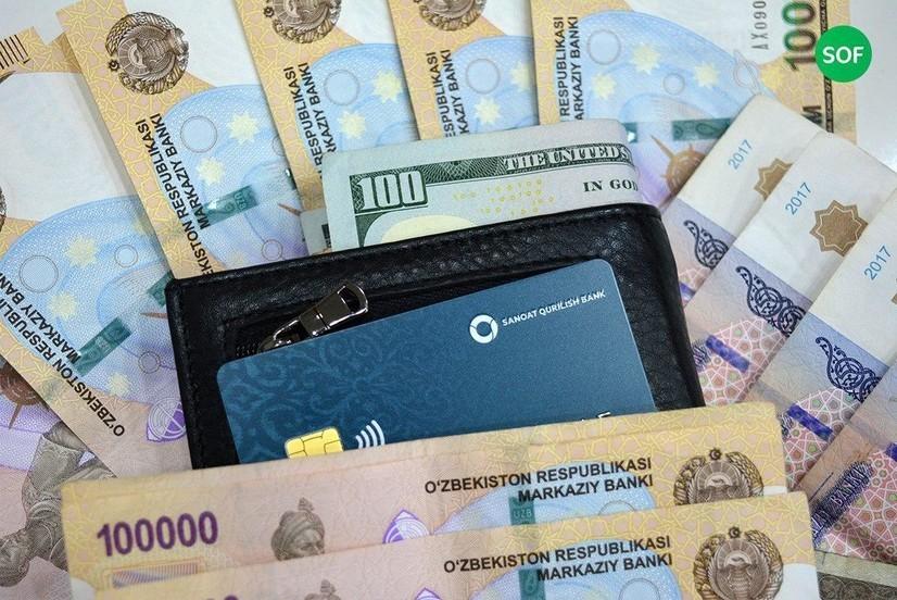 Ўзбекистонда АҚШ долларининг курси бироз, евро курси эса кескин ошди