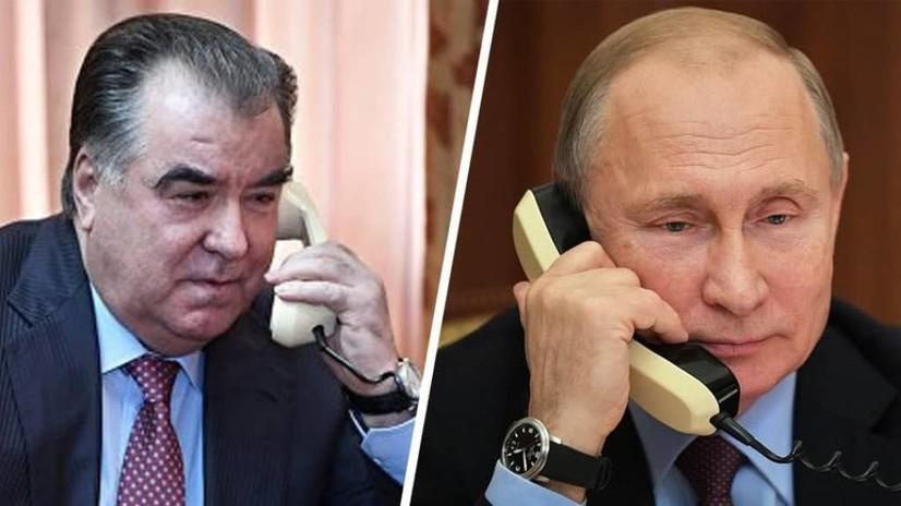 Россия президенти тожик-афғон чегарасидаги мураккаб вазиятда Душанбени қўллаб-қувватлашга ваъда берди