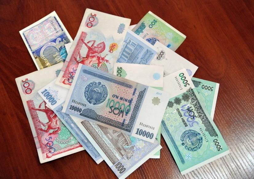 1 июль Ўзбекистон миллий валютаси – сўм муомала киритилган кун