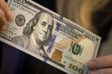 Ўзбекистон валюта биржасида доллар курси рекорд даражага етди