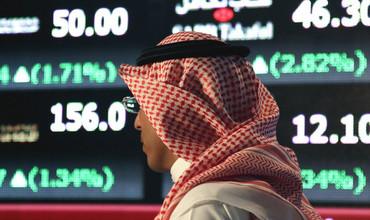 Саудия Арабистонининг энг йирик банклари бирлашишга рози бўлди