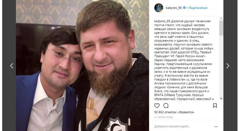 Рамзан Қодиров Шавкат Мирзиёевнинг куёви ҳақида мақтов сўзларини ёзди