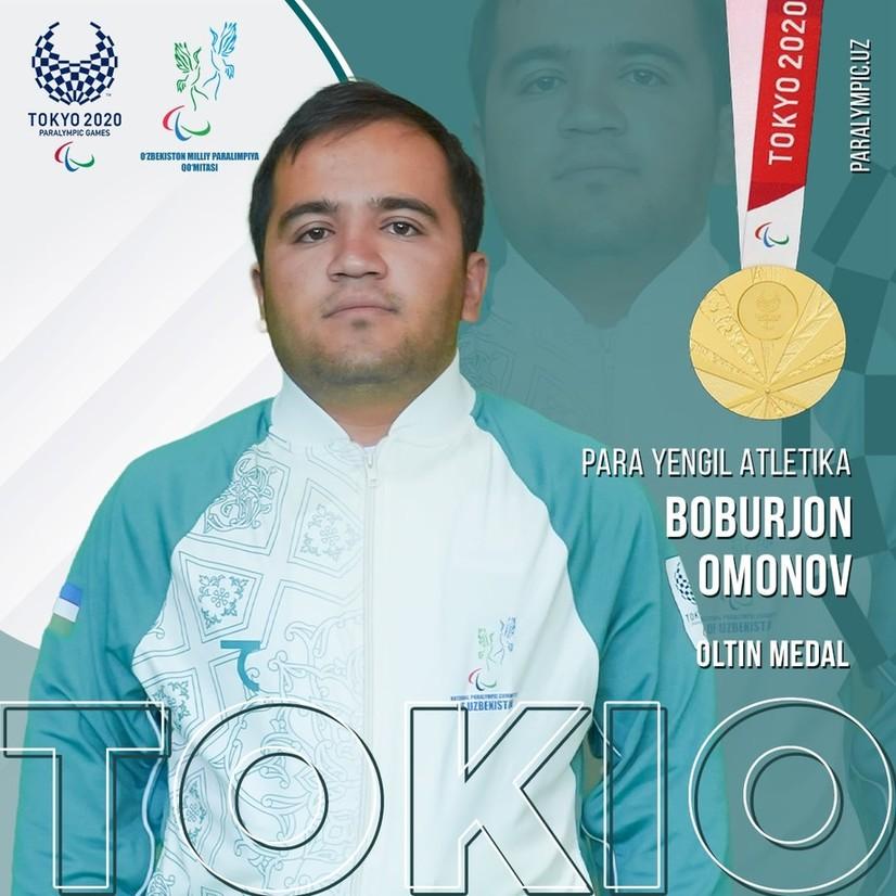 Янги рекорд билан олтин медал қўлга киритилди!