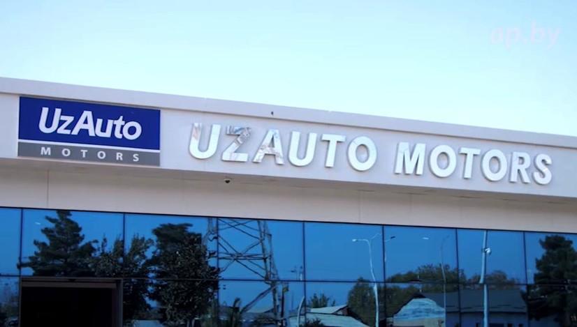Суд «UzAuto Motors» ишини  қайта кўриб чиқади