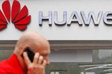 АҚШда Huawei таъқиқланди: мамлакатда фавқулодда ҳолат тартиби жорий этилган