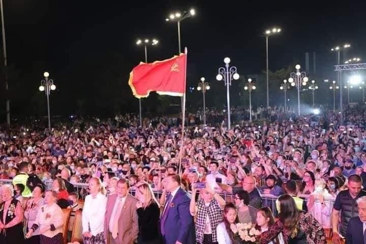 Маданият вазирлиги Тошкентда СССР байроғи кўтарилган концертга муносабат билдирди