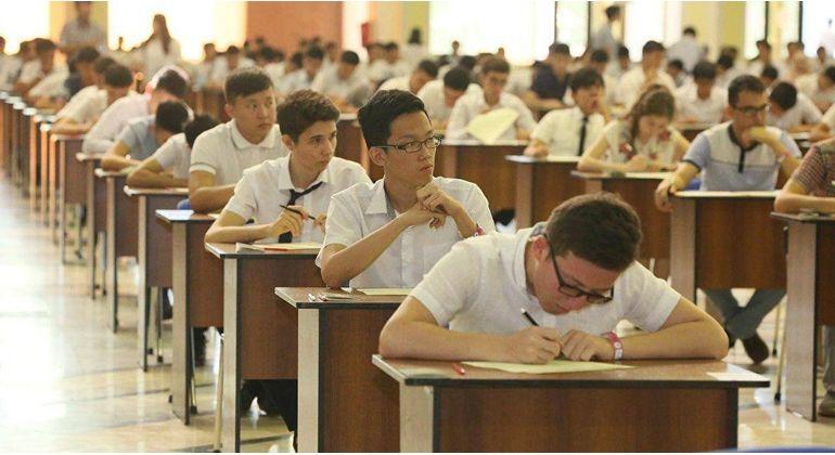 Тошкентда янги университет очилади