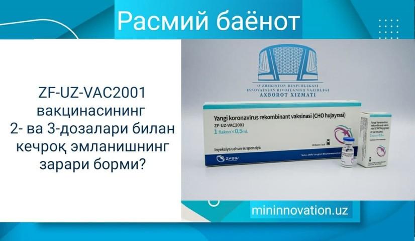 ZF-UZ-VAC2001 вакцинасининг 2- ва 3-дозалари билан кечроқ эмланишнинг зарари борми?