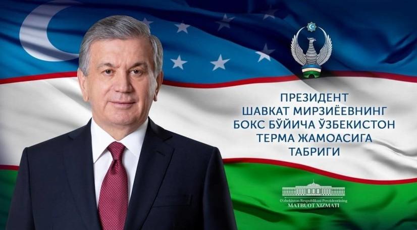 Шавкат Мирзиёев бокс бўйича Ўзбекистон терма жамоасига табрик йўллади