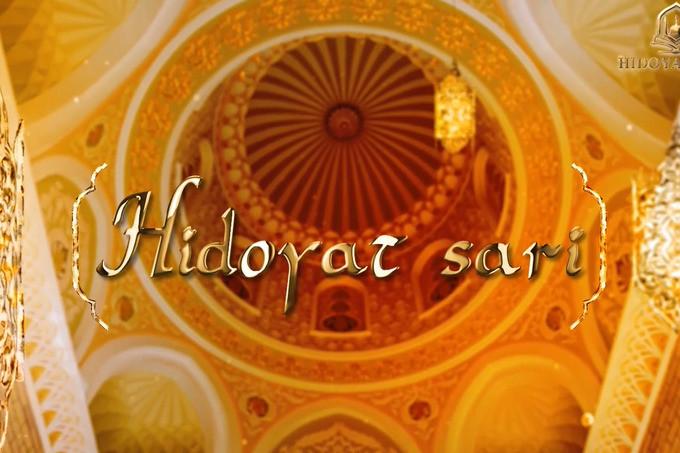 «Ҳидоят сари» илмий-маърифий телеканали иш бошлади
