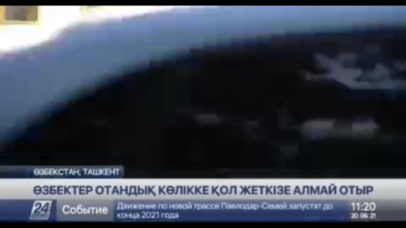 Расул Кушербаев: