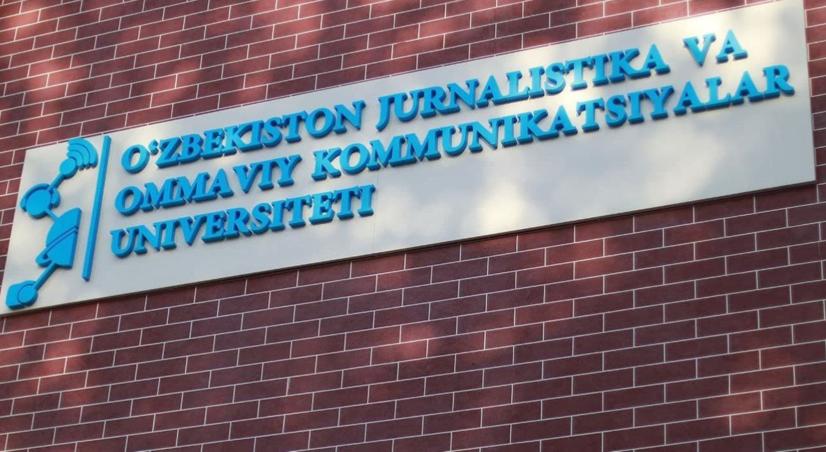 Журналистика университети бугундан 14 кунлик онлайн ўқув тартибига ўтказилади
