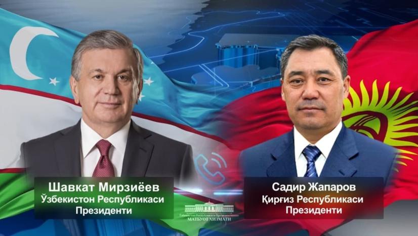 Шавкат Мирзиёев бугун яна Садир Жапаров билан қўнғироқлашди