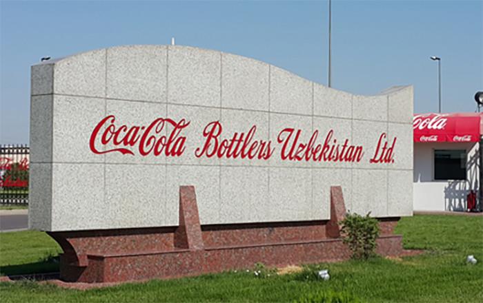 Ўзбекистон ҳукумати «Coca-Cola Ichimligi Uzbekiston, Ltd» устав капиталидаги 57 фоиз улушини ошкора сотув жараёни орқали сотади