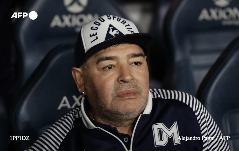 Диего Марадона вафот этди