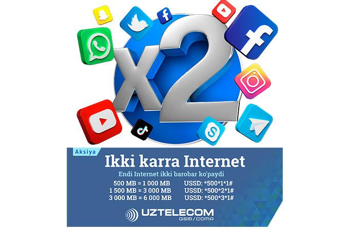 UZTELECOM билан икки карра кўпроқ интернет!