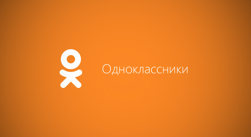 Samarqandlik yigit «Odnoklassniki» orqali tanishgan qizni sharmanda qilmaslik uchun 1700 dollar talab qildi