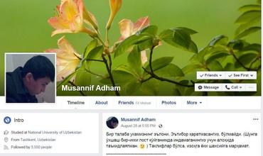 Таниқли блогер Мусанниф Адҳамга нисбатан маъмурий иш қўзғатилди