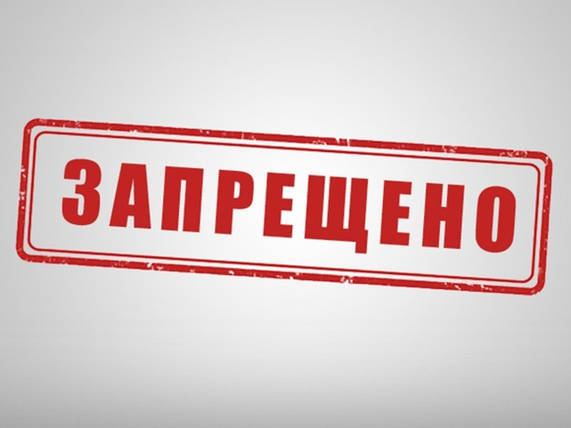 "Россия 150 минг ўзбекистонликни ""запретдан"" чиқарди"