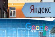 Ўзбекистонда Google, Яндекс, Alibaba ва Netflix'га солиқлар жорий этилиши мумкин