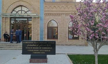 Мусулмонлари идораси муфтий алмашгани ҳақидаги хабарлар юзасидан расмий баёнот берди
