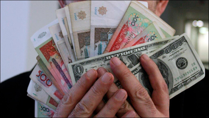 Мамлакатимиз банклари АҚШ долларини неча сўмдан алмаштирмоқда? (рўйхат)