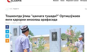 Toshkent shahar hokimligi «Toshkentda o'lish qanchaga tushadi?» maqolasiga izoh berdi