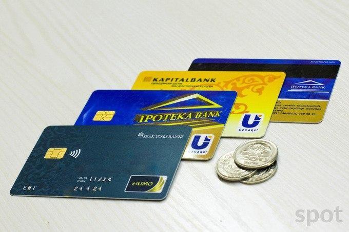 Май ойидан бошлаб пенсия тўловлари банк карталари орқали амалга оширилади