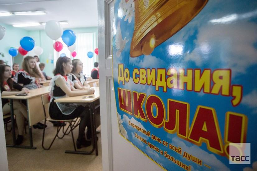 Rossiyada virtual