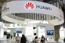 АҚШда Huawei компаниясига нисбатан тергов бошланди