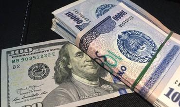 Доллар ва евро курси пастлади — Марказий банк