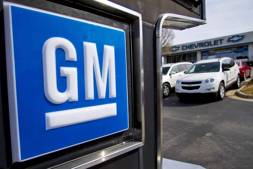 General Motors заводи хизматчилари иш ташлашни эълон қилишди